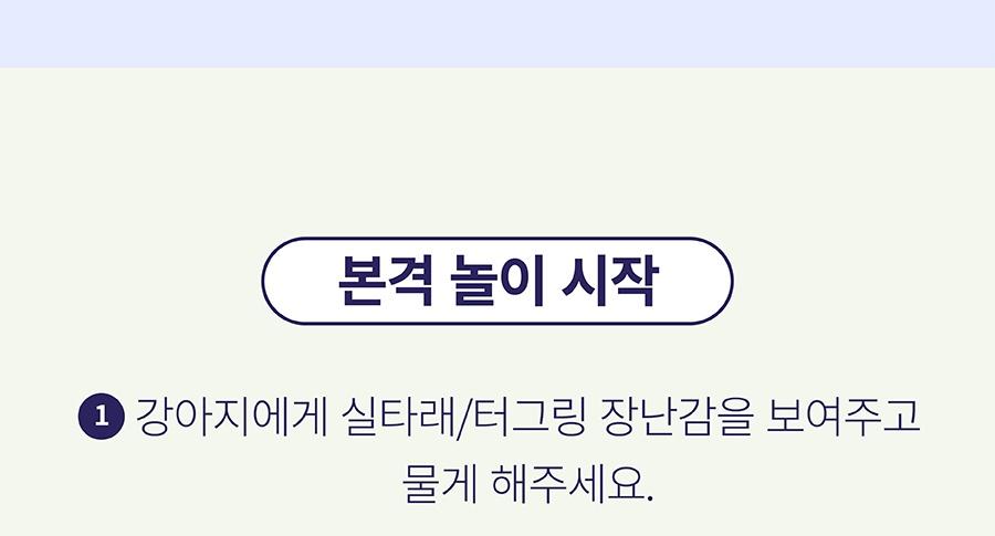 닥터설 터그 낚시대 (실타래/터그링)-상품이미지-26