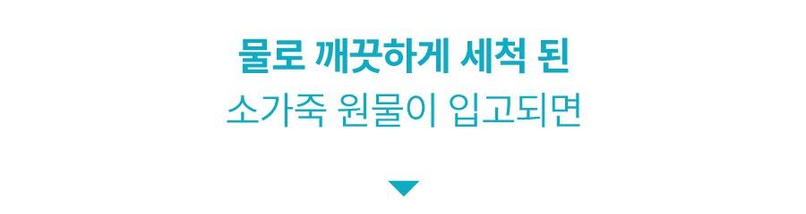 it 츄잇 (플레인/피넛버터/산양유/마누카꿀)-상품이미지-17