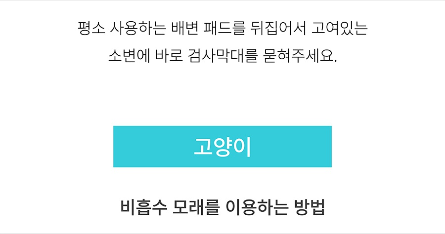 [EVENT] 핏펫 어헤드-상품이미지-13
