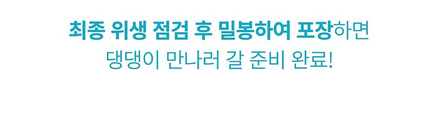 it 츄잇 중대형견용 (플레인/산양유)-상품이미지-30