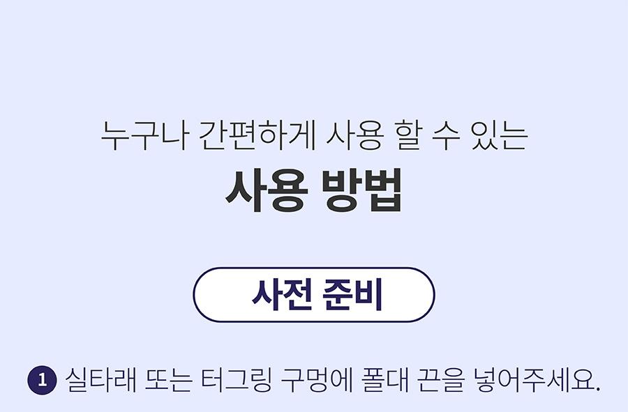닥터설 터그 낚시대 (실타래/터그링)-상품이미지-19