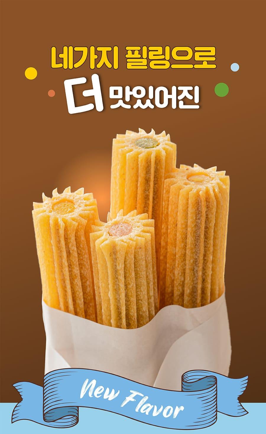 it 더잇츄러스 필링 (바나나/산양유/스피루리나/피넛버터)-상품이미지-1