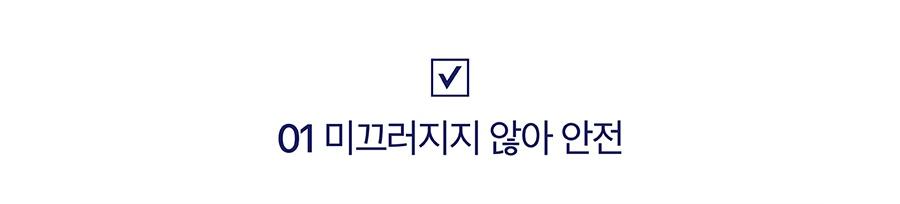 닥터설 논슬립 패드 특대용량 (50매*6개)-상품이미지-5