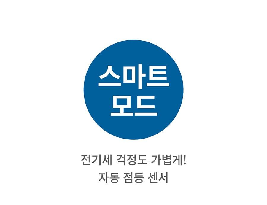 스토브 순수 알카리 9.0 정수기-상품이미지-30