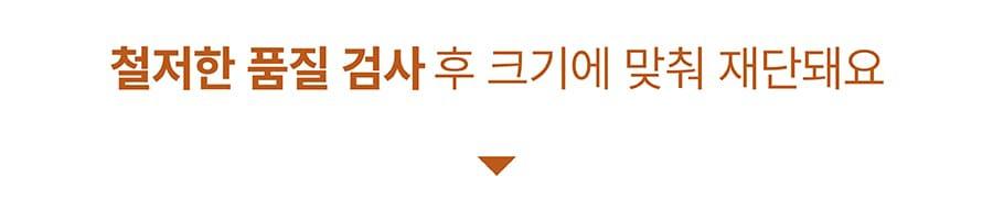 it 츄잇 만두 (닭/오리/칠면조)-상품이미지-21