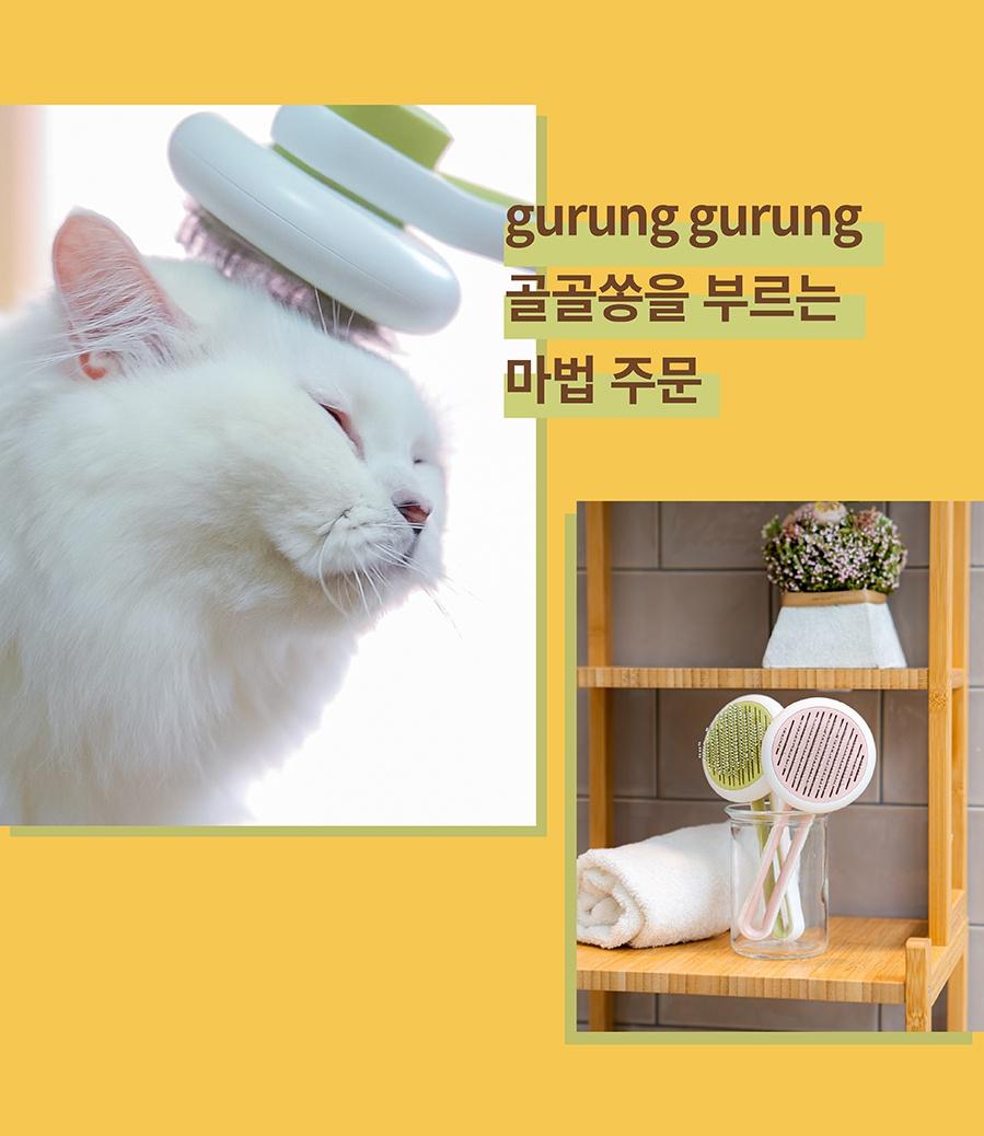 포우장 그릉그릉 브러쉬 (올리브그린/베이비핑크)-상품이미지-2
